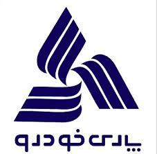 گزارش کارآموزی در شرکت پارس خودرو