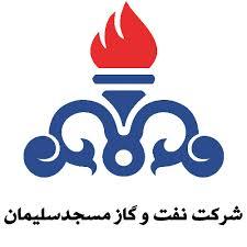 گزارش کارآموزی حسابداری در شرکت نفت
