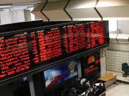 رتبه بندی صنایع منتخب بورس اوراق بهادار تهران بر اساس عوامل بنیادی صنعت با استفاده از روش تحلیل پوششی داده ها