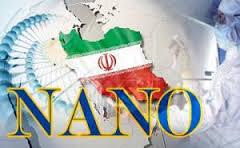 مقاله نقش موتور محرک بازار فناوری نانو در ایران
