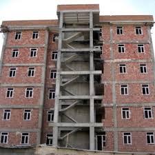 گزارش کارآموزی احداث ساختمان بتني