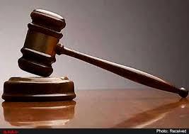 اجرای احکام مدنی علیه اشخاص حقوقی (حقوق عمومی،موانع و راهکارها)