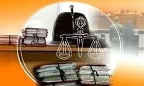 بررسی حقوق شهروندی  شاکی و دادرسی عادلانه با تاکید بر ملاحضات فقهی