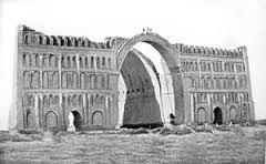 بررسي هنر معماري  ايران در دوره ساسانيان