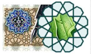 مباني فلسفه عرفاني ايراني – اسلامي