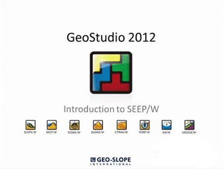 دانلود نرم افزار ژئواستودیو 2012 به صورت فول لایسنس و کرک شده