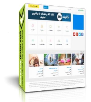بسته آماده نصب مدیریت آگهی جوملا