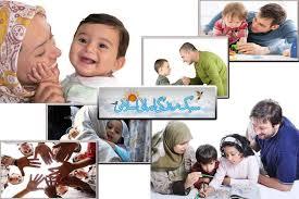 دانلود پاورپوینت خانواده و وظایف والدین در تربیت فرزنددر 56 اسلاید کاربردی و کاملا قابل ویرایش
