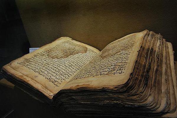 کتاب خطی طبی(نایاب)