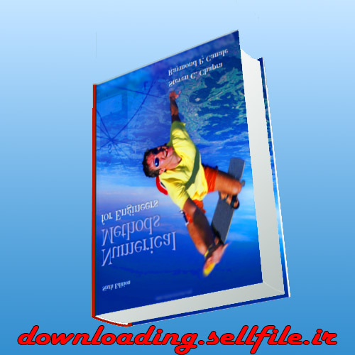 کتاب ارزشمند ( روشهای عددی برای مهندسین ) به زبان انگلیسی همراه با حل المسائل و مثالهای کاربردی از روشهای عددی
