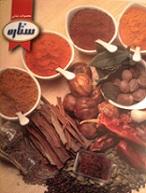 دانلود گزارش کارآموزی شرکت بسته بندی مواد غذایی