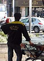 دانلود مقاله عوامل تاثیرگذار بر رفتار اخلاقی کارکنان در جایگاه های سوخت