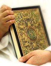 دانلود مقاله نظرات اندیشمندان غربی درباره قرآن کریم