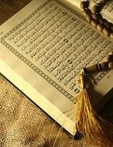 دانلود مقاله آشنایی اجمالی با سوره های قرآن