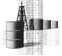 دانلود تحقیق و مقاله پیرامون اقتصاد نفت