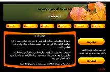 دانلود پروژه وب سایت ساده HTML