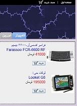 دانلود پروژه برنامه نویسی و طراحی یک فروشگاه اینترنتی با زبان PHP