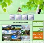 پروژه آموزشی وب سایت HTML