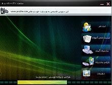 دانلود پروژه ثبت اطلاعات دانش آموزان مدارس با ویژوال بیسیک