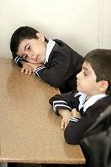 دانلود مقاله انگیزه تحصیلی دانش آموزان