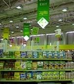 دانولد مقاله بررسی رابطه ارزش ویژه برند فروشگاه اتکا و رضایت مشتریان