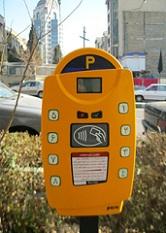 دانلود مقاله فناوری nfc و کاربرد آن در مدیریت پارکینگ های مشهد