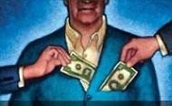 دانلود مقاله عوامل سازماني و مديريتي موثر بر فساد اداري و مالي در سازمانهاي دولتي