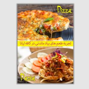 دانلود طرح با کیفیت لایه باز منو فست فود و رستوران با فرمت PSD - کد  39