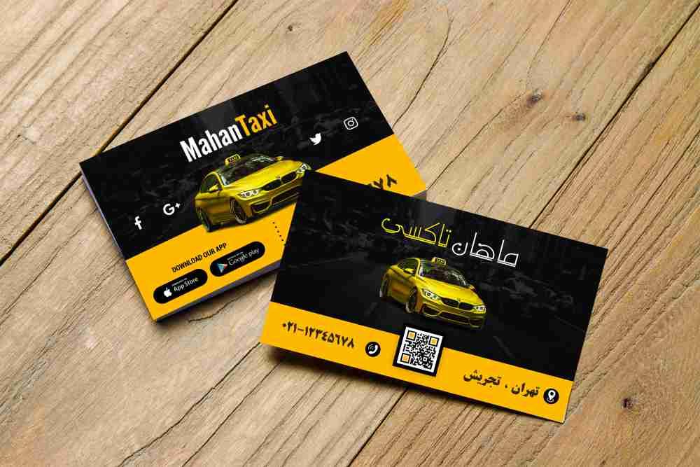 دانلود طرح لایه باز کارت ویزیت تاکسی تلفنی با فرمت PSD - کد 64