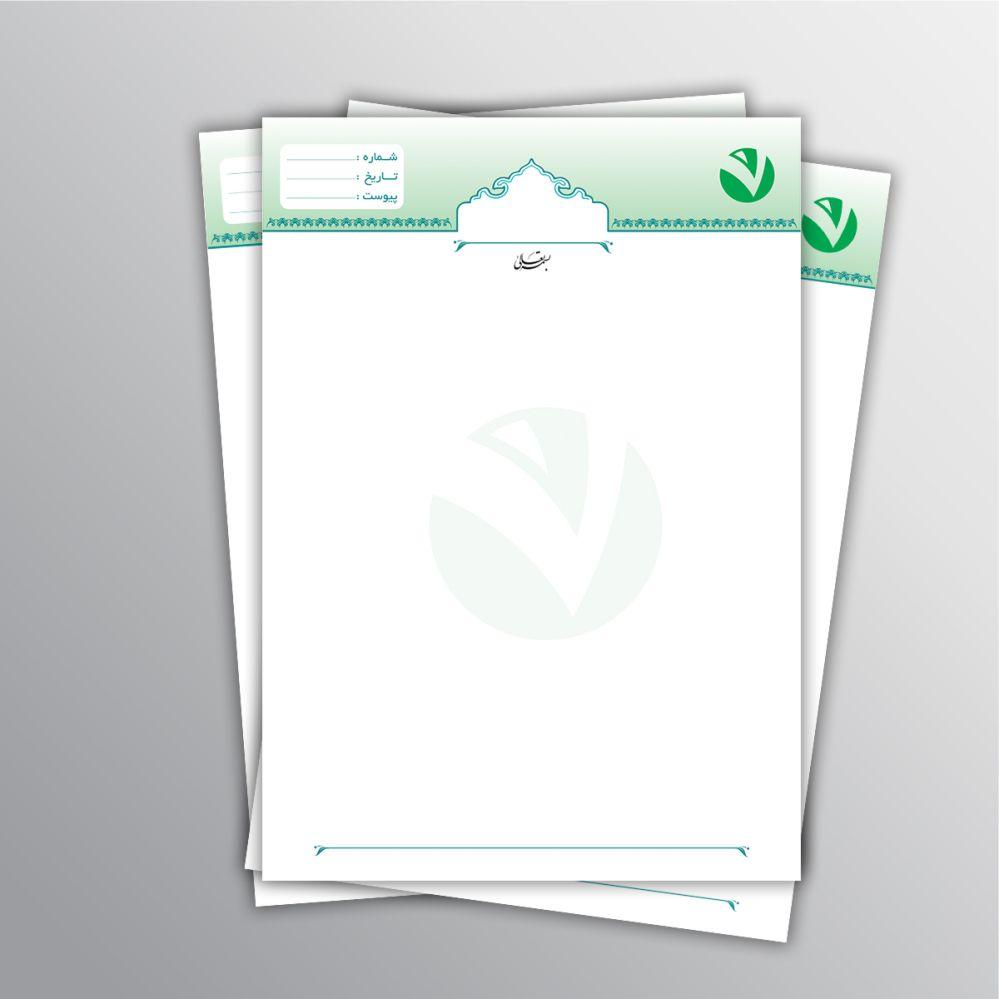 طرح لایه باز سربرگ اداری/شرکتی همراه لوگو به صورت وکتور - کد 67