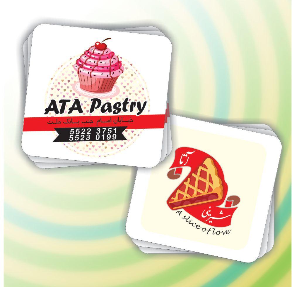 طرح لایه باز کارت ویزیت شیرینی سرا مربع
