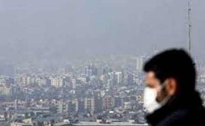 مقاله اثر آلودگی بر کیفیت زندگی