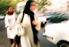 مقاله بررسي علل فرار دختران
