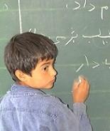 مقاله نابرابریهای طبقاتی و اجتماعی دانش آموزان در شهرستان اسلام آباد