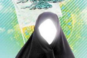 مقاله درباره  زن، دين واخلاق
