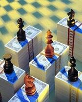 مقاله درباره  نظریه های اقتصاد سیاسی