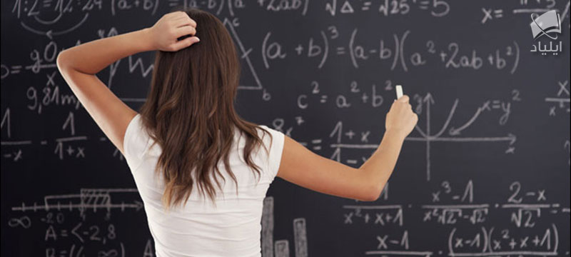 تفاوت جنسیتی در عملکرد ریاضی