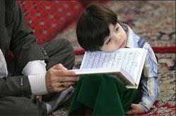 جایگاه تربیت دینی در ساختار نظام آموزش و پرورش