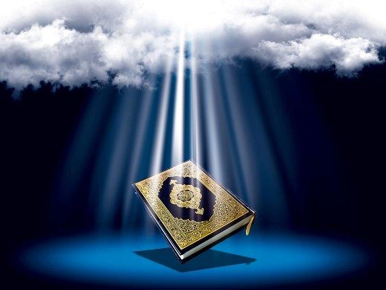 قرآن و ناصر خسرو