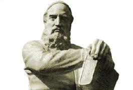 نظام اعتقادی و فلسفی