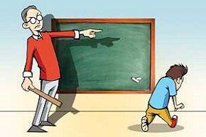 محیط مدرسه به عنوان ترکیبی از رفتار مدیر مدرسه و رفتارهای معلمان