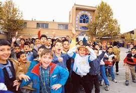 مدرسه شاد و با نشاط