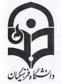 گزارش  کار ،کارورزی 4دانشگاه فرهنگیان