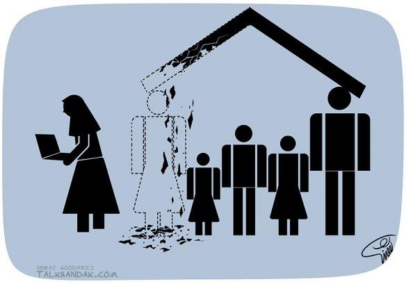 زن و مدیریت در جامعه