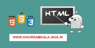 قالب فارسی شرکتی dental به صورت HTML