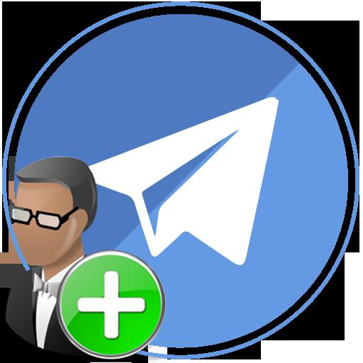 """نرم افزار ادد ممبر نامحدود """"كانال ،ربات،گروه""""  تلگرام نسخه VIP"""