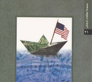 راز دلار