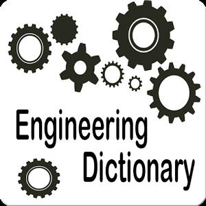 دیتابیس فرهنگ لغت تخصصی معماری
