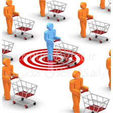پاورپوینت رفتار مصرف کننده، تحقیقات بازار و تبلیغات 110 اسلاید