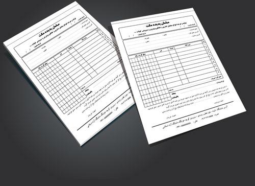 طرح لایه باز فاکتور فروش مبلمان (تولید و عرضه انواع مبلمان راحتی و استیل بورس انواع ویترین و سرویس خواب)